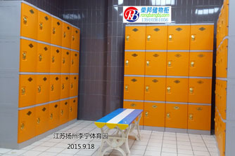 江苏扬州李宁体育园