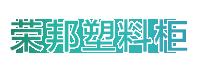 北京万博官网手机版网页版登录万博app官方下载苹果万博官网手机app